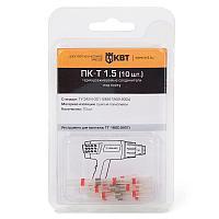 Изолированные гильзы ПК-Т в мини-упаковке КВТ ПК-Т 1.0 (10 шт.)
