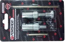 Комплект адаптеров Forsage F-04A2203