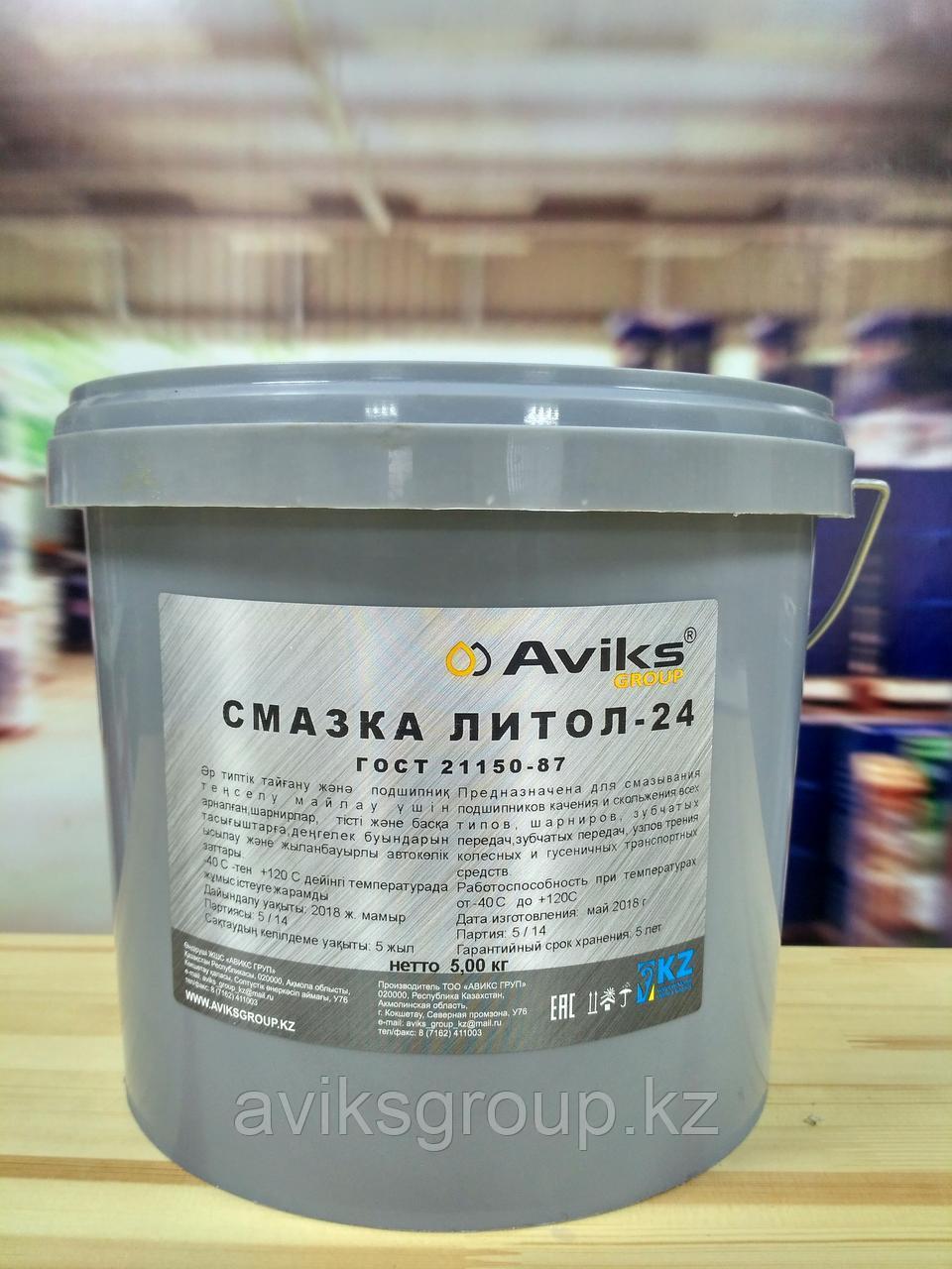 Смазка Литол-24, ведро 5 кг