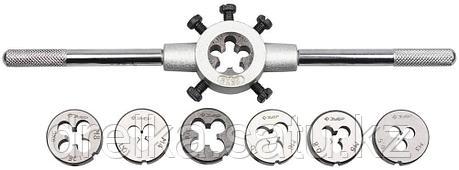 """Набор ЗУБР """"МАСТЕР"""" с металлорежущим инструментом, плашки М3-М12, плашкодержатель, - на карточке, 8 предметов, фото 2"""