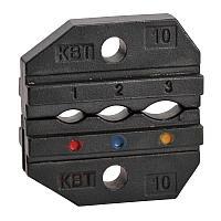 Матрица для опрессовки наконечников, разъемов и гильз с термоусаживаемой изоляцией и заглушек КИЗ МПК-10
