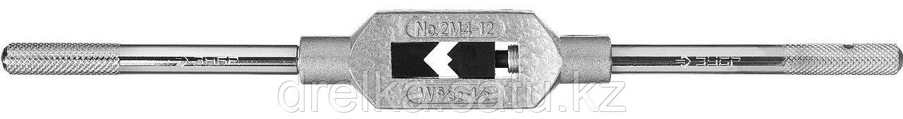 """Метчикодержатель ЗУБР """"МАСТЕР"""", с регулируемыми вкладышами, №2 М4-М12 L-280мм"""