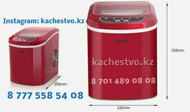 Льдогениратор для изготовления льда 15 кг./сутки