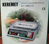 Электронные весы 1 гр. до 40кг., фото 1