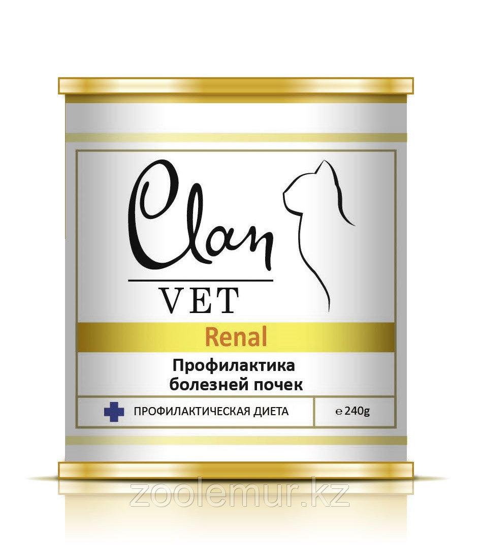 CLAN VET RENAL диетические консервы для кошек Профилактика болезней почек 240г