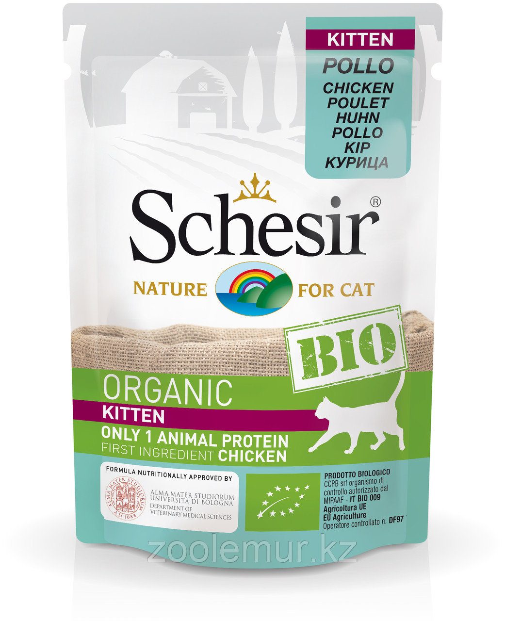 Schesir Bio консервы для котят, курица 85г