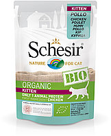 Schesir Bio консервы для котят, курица 85г, фото 1