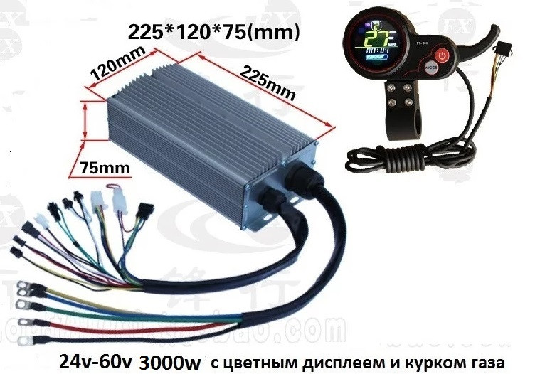 Контроллер  24v-60v  3000w. Дисплей цветной LH-100 с встроенным курком, для мотор-колёс электровелосипедов.