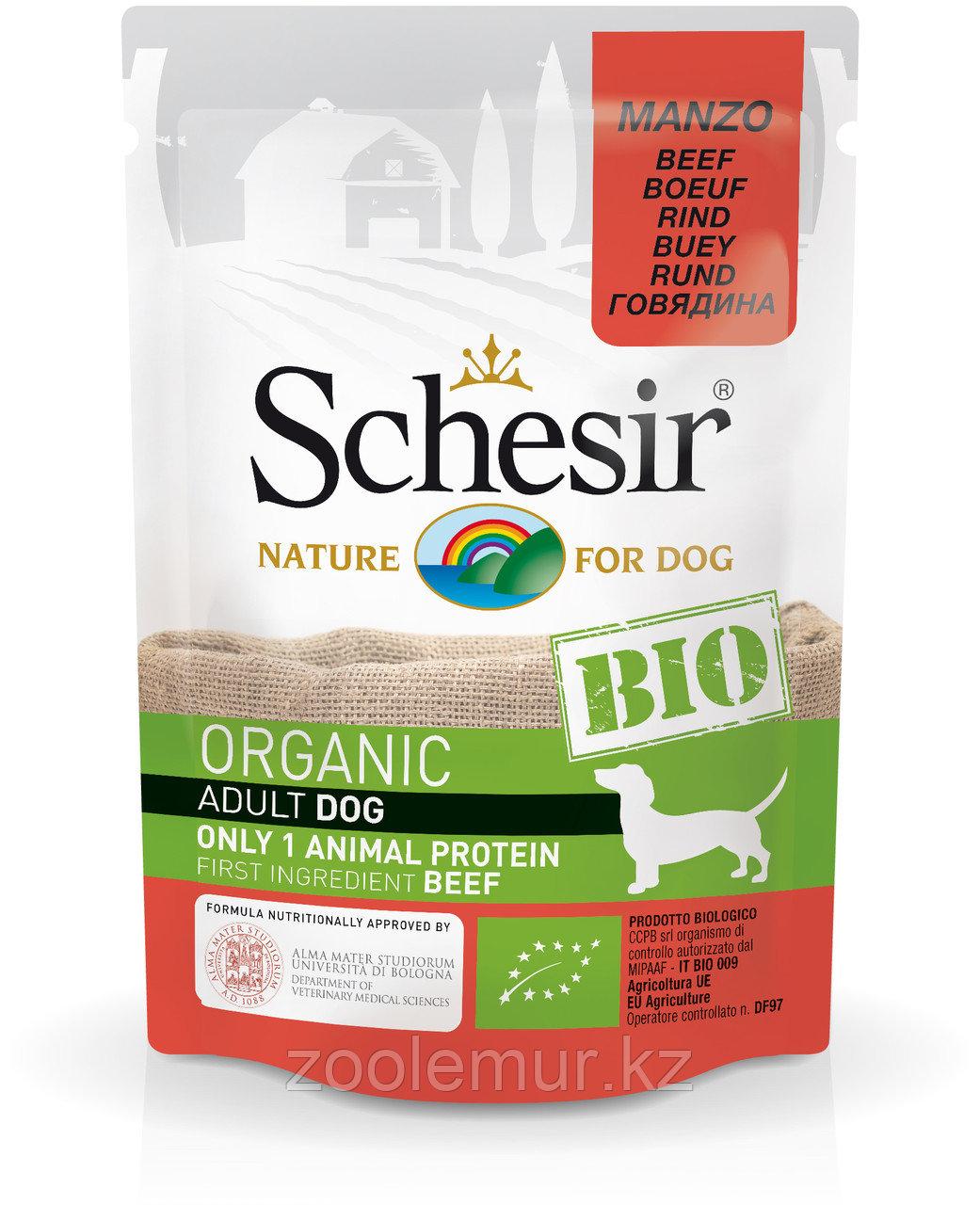 Schesir Bio консервы для собак, говядина 85г