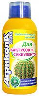 Агрикола Аква для кактусов и суккулентов