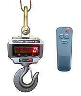 Крановые весы электронные OCS-XZ-CCE 10T