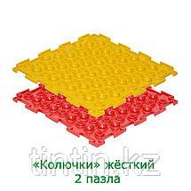 Детский массажный коврик «Ортодон», 8 модулей, набор «Бодрость» МИКС (от 3 лет), фото 3