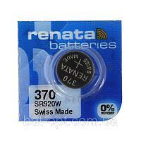 Батарейка Renata 370 1.55v    SR920W