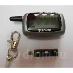 Корпус брелка StarLine B9/B6/A61/V7
