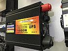 Инвертор преобразователь 12-220V 1000 ВТ (1 квт), фото 3