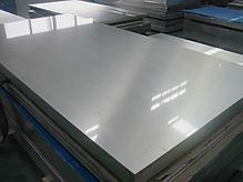 Лист стальной 0,7мм холоднокатанный, фото 2