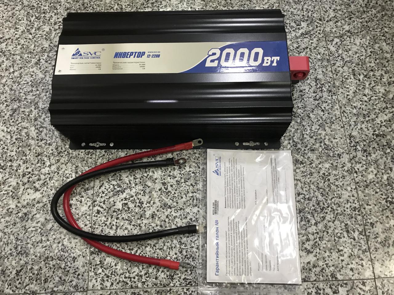 Инвертор автомобильный 2 квт 2000вт SVC BI 2000
