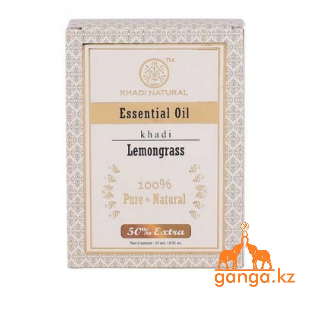 Натуральное эфирное масло Лемонграсса (Essential Oil Lemongrass KHADI), 15 мл