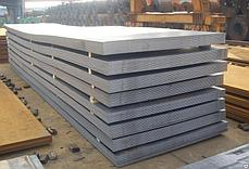 Лист стальной 8мм горячекатаный (рубка металла)  марка стали ст3сп5,ст3пс5, 09Г2С, ст20, ст 40Х, ст 45, ст 65Г, фото 2