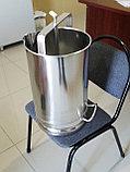 Молокомер 20 л, фото 3
