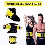 Утягивающий пояс-корсет для похудения Hot Shapers / Hot Belt Power, фото 2