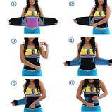 Утягивающий пояс-корсет для похудения Hot Shapers / Hot Belt Power, фото 4