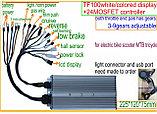 Контроллер  24v-60v  2000w.  Дисплей цветной LH-100 с встроенным курком газа,  для мотор-колёс электровелов., фото 2