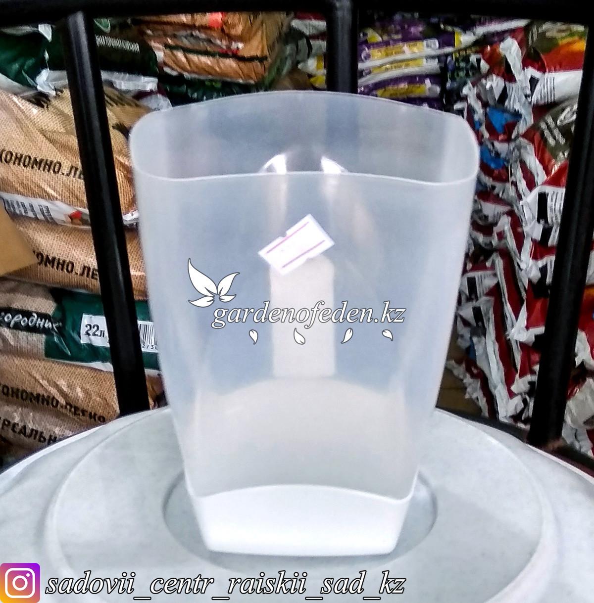 Горшок пластиковый для орхидей,1 литр. Цвет: полупрозрачный.