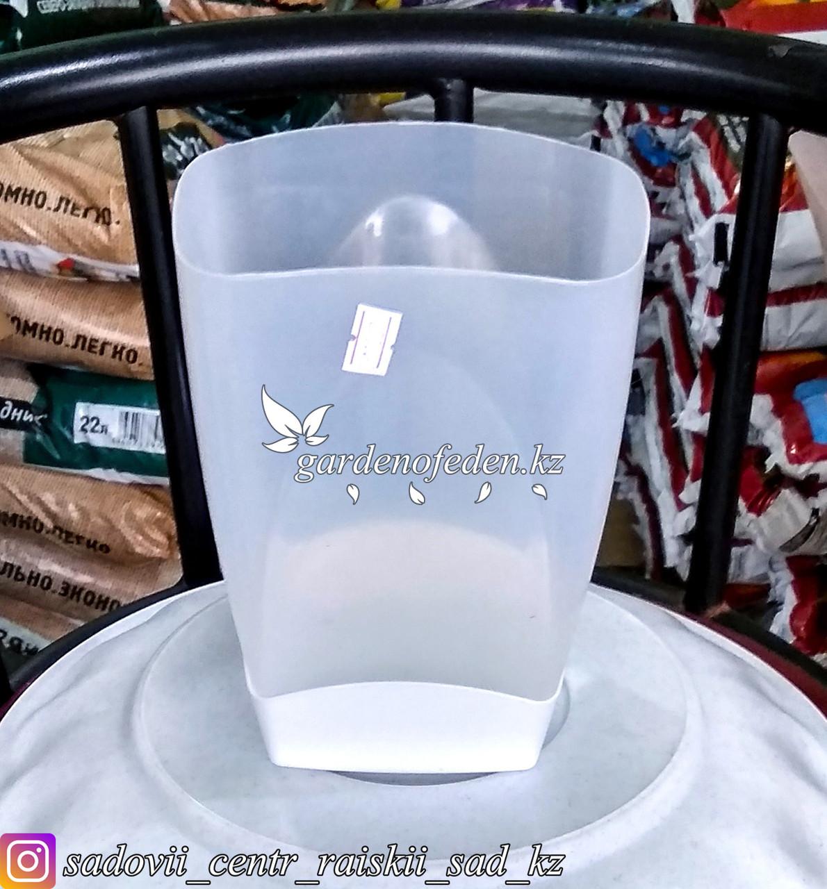 Горшок пластиковый для орхидей,2 литра. Цвет: полупрозрачный.