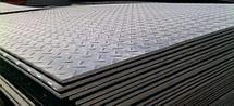 Лист рифленый 10мм чечевица, ромб  (рубка металла), фото 2