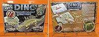 Детский набор раскопок динозавров, Вариант 1