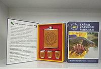 Подарочный набор для мужчин TZ-8