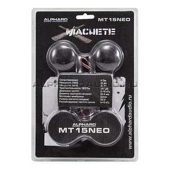 Пищалка Alphard Machete MT15NEO
