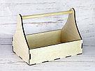 Деревянные ящики с ручкой (плотника) без покраски 30*20*22 см., фото 2