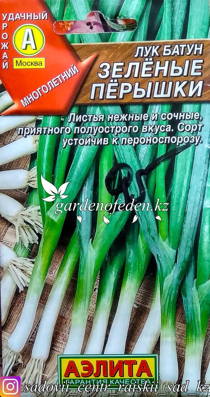 """Семена пакетированные Аэлита. Лук батун """"Зеленые перышки"""""""