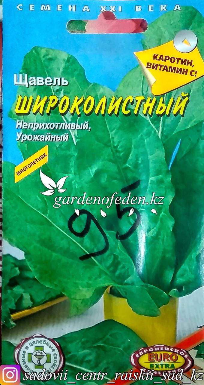 """Семена пакетированные Euro Extra. Щавель """"Широколистный"""""""