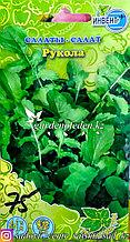 """Семена пакетированные Инвент+. Салат """"Рукола"""""""
