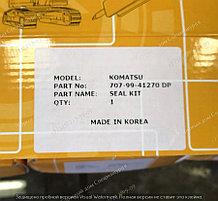Ремкомплект гидроцилиндра стрелы 707-99-41270 для Komatsu WB93R-5