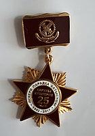 Медали и значки металлические литые по индивидуальному заказу, фото 1