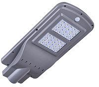 Светильник  на солнечных батареях 40Вт