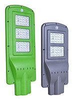 Светильник  на солнечных батареях 60Вт green