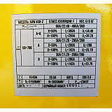Сварочный дизель-генератор ALTECO ADW 400-2, фото 7