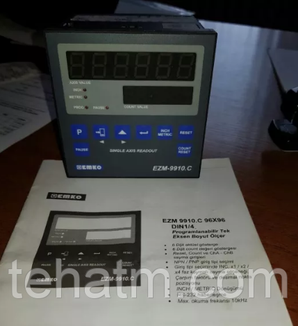 EZM 9910 С