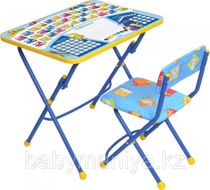 Набор складной мебели Ника ПЕРВОКЛАШКА синий фон (стол-парта+мяг стул) h580
