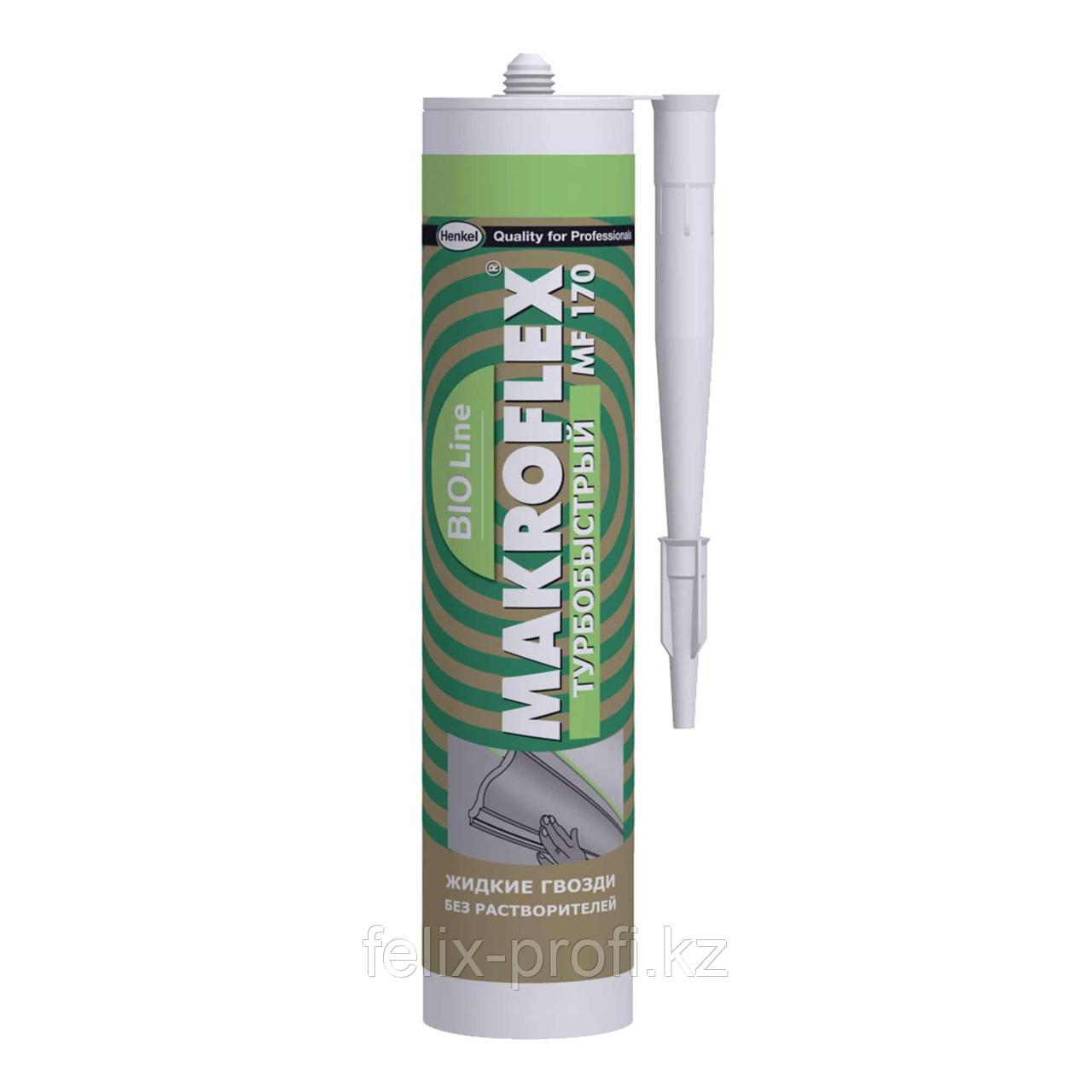 """MAKROFLEX Bioline MF 170 """" Турбобыстрый"""" Монтажный клей с повышенной прочностью крепления 400г."""