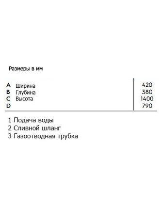 Парогенератор Electrolux FSB 3.3, фото 2