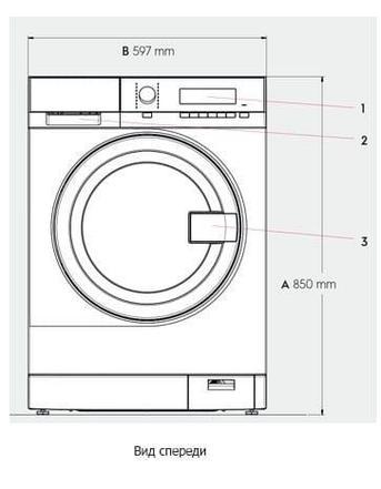 Промышленная стиральная машина Electrolux MyPro WE170P 8 кг, фото 2