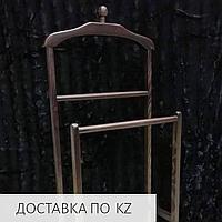Напольная вешалка для одежды или ленивый слуга