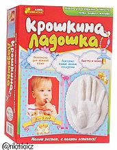 Набор для создания отпечатка ручки малыша