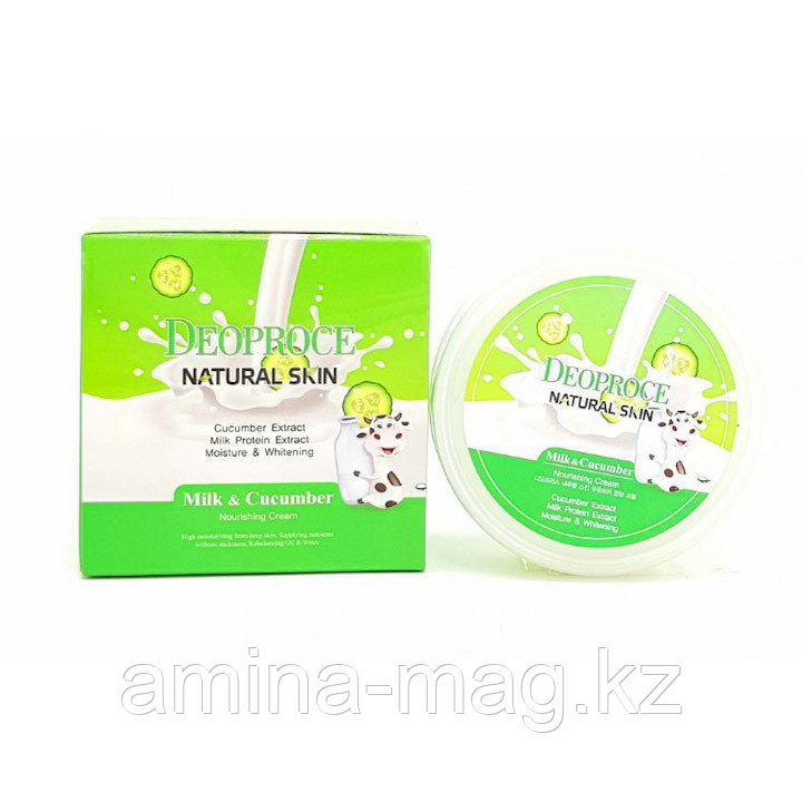 Deoproce Milk & Cucumber Cream Осветляющий молочный протеин и увлажняющий экстракт огурца